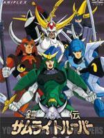 魔神坛斗士OVA第三季