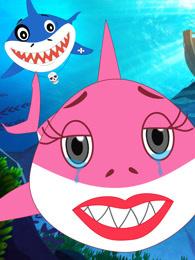鲨鱼宝宝的万圣节