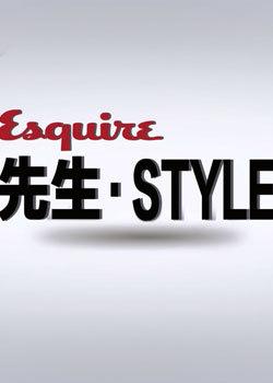 先生style