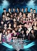 2016江苏卫视跨年晚会
