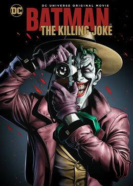 点击播放《蝙蝠侠:致命玩笑》