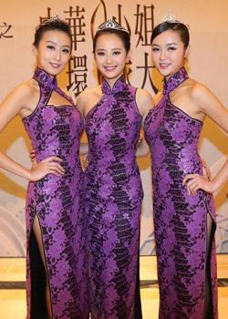 2013中华小姐环球大赛决赛