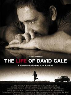 大卫·戈尔的一生