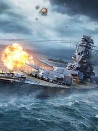 太平洋海战