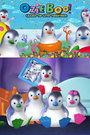 嘘!企鹅来了之企鹅爱生活第一季