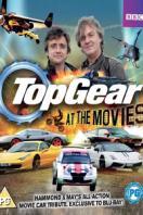 电影中的疯狂汽车秀 2011