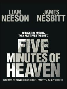 天堂五分钟