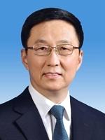 韩正同志简历