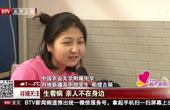 """寻找最美家庭:家庭做后盾  情暖""""新疆班"""""""