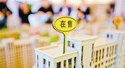 """十位基层银行行长谈信贷:热门城市房贷""""速冻"""""""