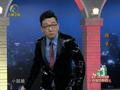 《小从今夜秀》20140116:睡城——河北燕郊 房子的悲催事