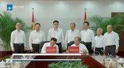 省政府与国家统计局签署合作协议