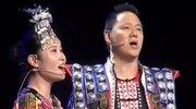 2019中国原生民歌节 各地民歌激情演唱
