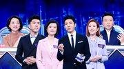 第10期:新闻类专场来袭,邹韵冯硕再现神仙打架