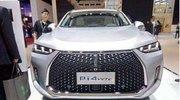 上海车展长城最强SUV来袭新车340马力配电动四驱