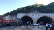 河北张石高速一隧道车辆燃爆 已致12人死亡