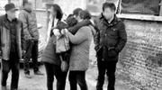 辽宁一村民杀死村会计夫妇刺伤村主任 触电自杀