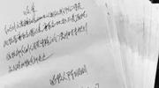 四川公租房乱象:有车有房也能住 村干部骗款千万