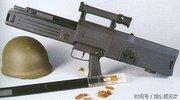 史上最牛步枪:子弹没有弹壳,射速每分钟2000发
