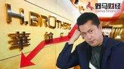 电影市场上演冰与火:华谊兄弟业绩下滑9.55%,光线传媒利润
