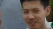 高三学生坠亡 家属:他曾因玩手机和老师起争执