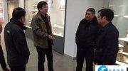 省文物局博物馆相关领导莅临焦作市博物馆参观考