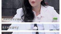 终于知道范冰冰为什么不和李晨结婚了!