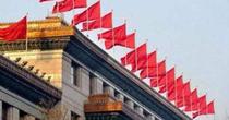 海外舆论:中国方案为世界注入正能量