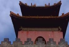 昭西陵 为何连锅端来慈宁宫?