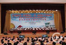 五中全会:坚持绿色发展 推进美丽中国建设
