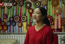 中国梦365个故事:牵犬师和她的舞伴
