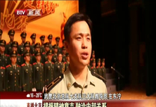 北京武警放声高歌  展现官兵改革强军精神风貌