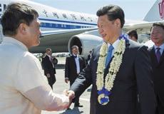 习近平出席APEC会议
