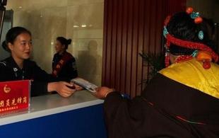 首个京外代表团出发!西藏团启程赴京参加十九大