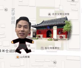 """《档案》最新系列片曝光 关文平""""进军""""京城古刹"""