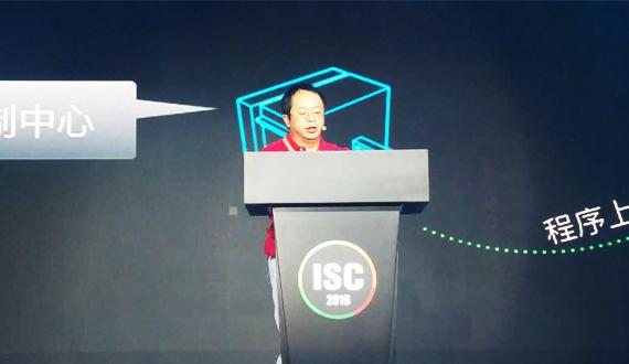 周鸿祎:只有协同才能共建互联网安全