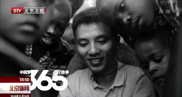 中国梦365个故事:灭虫记