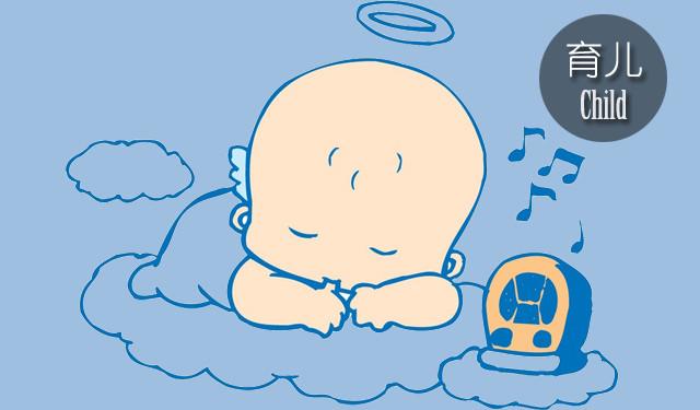 儿童睡眠学问大 家长不可忽略的睡眠知识