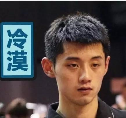 wuli科科一张冷漠脸,总是睡不醒,教练刘国梁也急了