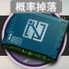 辅助芯片组.png