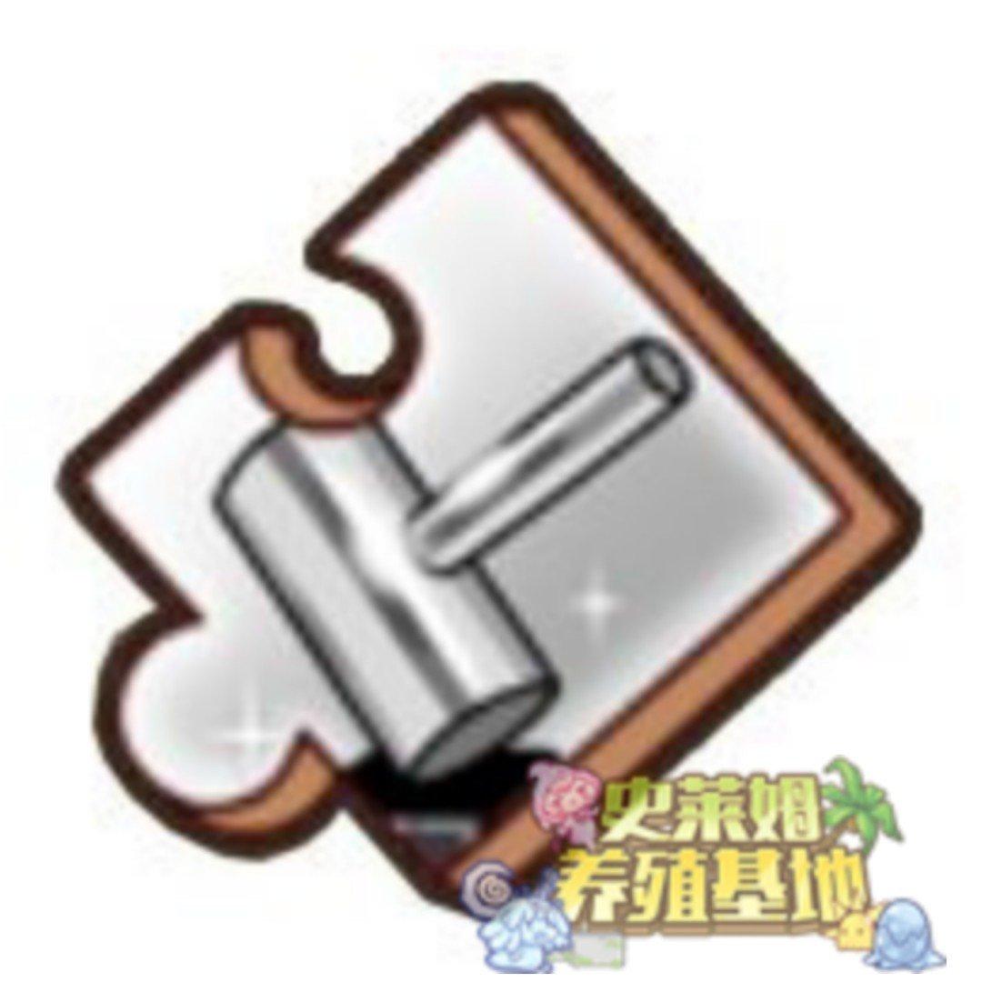 【头像】银锤奖.jpg