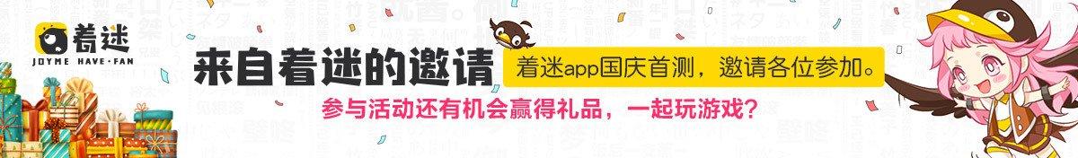 着迷的app.jpg