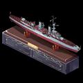 无主题 柯尼斯堡级船模.png