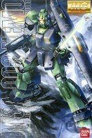 MG84雷姆