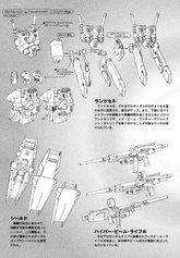 RX-78-45 G04 G05 - MS Info0.jpg