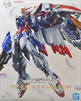 HiRM-Wing Gundam.jpg