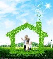绿色生活方式