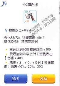商人系职业专题036.JPG