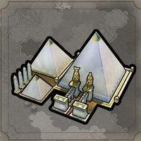 文明6金字塔.jpg
