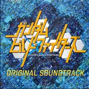 高达音乐专辑5.PNG